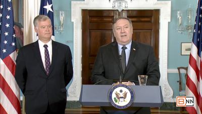 Pompeo On Appointment Of North Korea Special Representative Stephen Biegun
