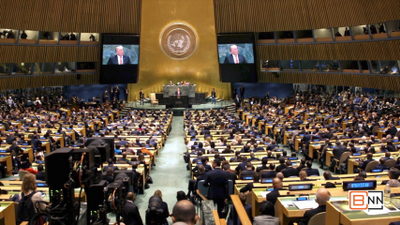 Trump Attends 73rd United Nations General Assembly