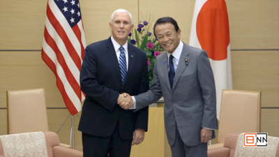 Pence And Abe Want To Talk To You About Bilateral Trade