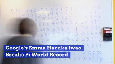 Google Genius Breaks Pi World Record