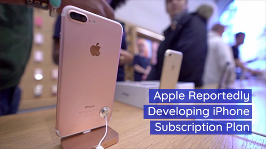 A Potential New iPhone Subscription