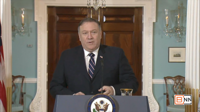 Pompeo Gives New Surprising Numbers On Refugee and Asylum Immigration