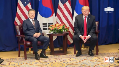 President Trump Announces A Very Important Free Trade Agreement With South Korea